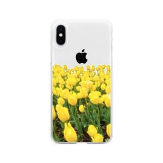 きいろい ちうりっぷ Soft clear smartphone cases
