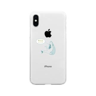 来るものコバマズさめ Soft clear smartphone cases