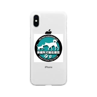 保健所犬猫応援団マーク グリーン Soft clear smartphone cases