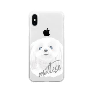 きらめく瞳のマルチーズ Soft clear smartphone cases