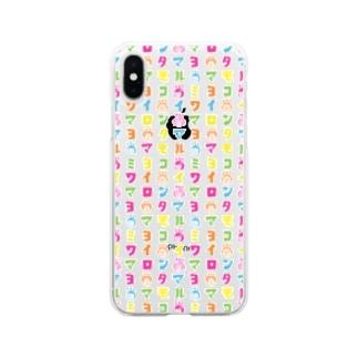 キャラフル文字柄 Soft clear smartphone cases