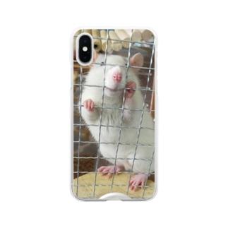 おねだりのずみ ファンシーラット Soft clear smartphone cases