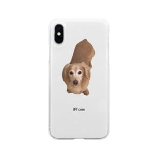 こっちみるくう Soft clear smartphone cases