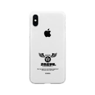 酒畜遊撃隊 Beer Guerrilla Warfare Tシャツ Soft clear smartphone cases