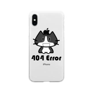 SUZU404 Soft clear smartphone cases