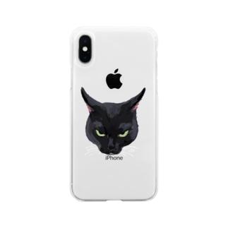 キライ猫イラスト Soft clear smartphone cases