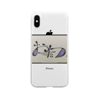 おたつ。 Soft clear smartphone cases