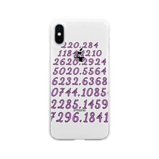 Amicable Numbers Soft clear smartphone cases