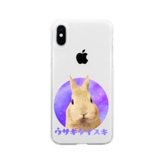 ウサギダイスキのギャラクシーウサギダイスキ Soft Clear Smartphone Case