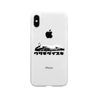 だらだらしているウサギ Soft clear smartphone cases
