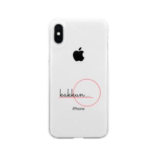 かっくん Soft clear smartphone cases