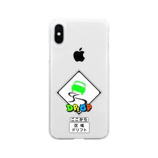 チームDrop限定グッズ Soft clear smartphone cases