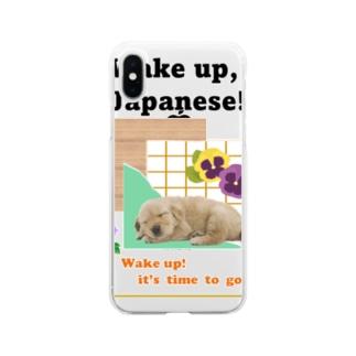 寝坊助ワンコ Soft clear smartphone cases