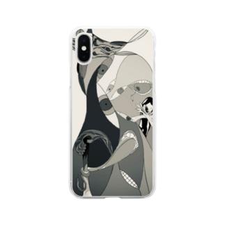 Ironashi Soft clear smartphone cases