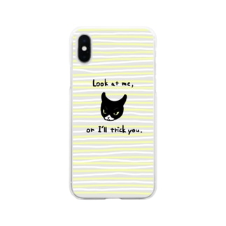 My Kitten01 Soft clear smartphone cases