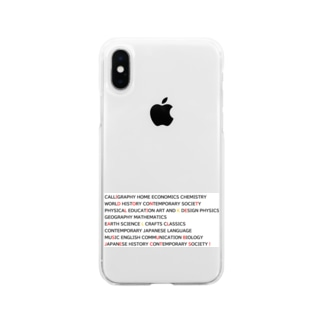 I DONT LIKE ALL SUBJECTS! Soft clear smartphone cases