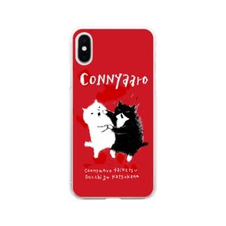 コンニャーロ。 Soft clear smartphone cases