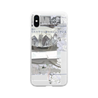 Qi⠋_ Soft clear smartphone cases
