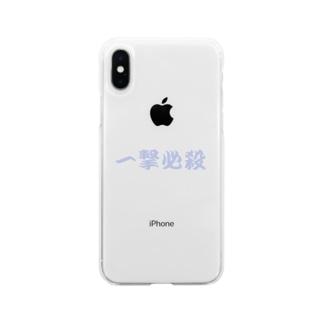 一撃必殺 空手 格闘技 K1 Soft clear smartphone cases