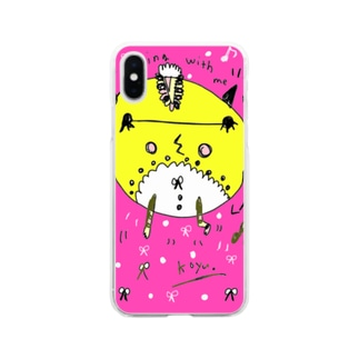 sing with me piyo chan Soft clear smartphone cases