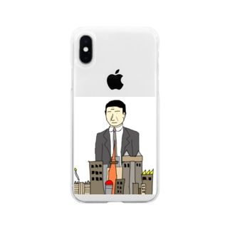 普通のおじさんスマホケース! Soft clear smartphone cases