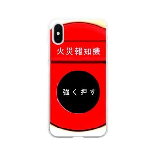 てんとう虫の強く推す2 Soft Clear Smartphone Case