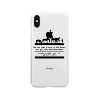はずれ馬券屋の馬イラスト509 馬を水辺に 黒 Soft clear smartphone cases