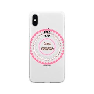 らぶ文鳥 Soft Clear Smartphone Case