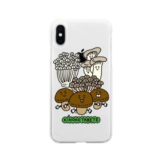 きのこたべて Soft clear smartphone cases