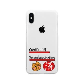 コロナワクチン2回接種済PR商品 Soft Clear Smartphone Case