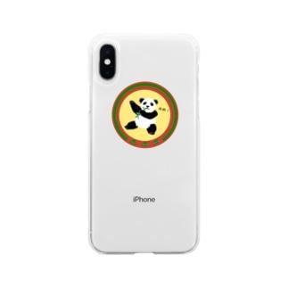 你好! Soft Clear Smartphone Case