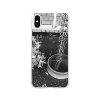 Stand still. Soft clear smartphone cases