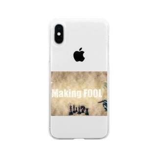 Making FOOL 001 Soft Clear Smartphone Case