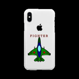 すぎ屋の戦闘機 Soft clear smartphone cases