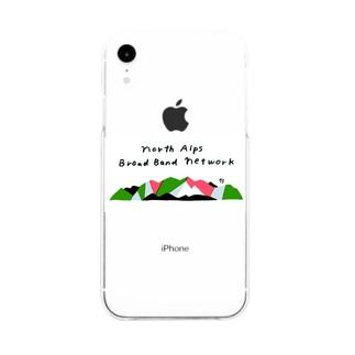 2021年版公式グッズ Soft clear smartphone cases