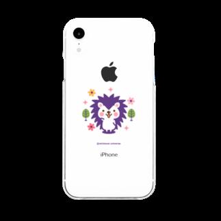 minimum universe / ミニマムユニヴァースのハリネズミのハリさん Soft clear smartphone cases