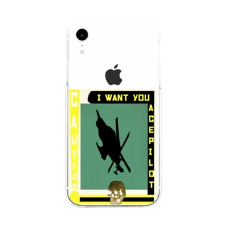 Recruitment Air force  Soft clear smartphone cases