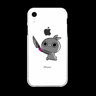 クレイジー闇うさぎSHOPのクレイジー闇うさぎ(包丁) Soft clear smartphone cases
