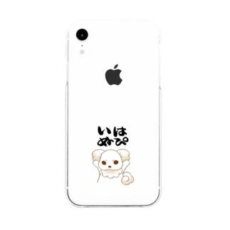 いぬはぴ(ロゴ入り) Soft clear smartphone cases
