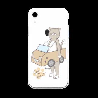 さやえんどうのCat in the car Soft clear smartphone cases