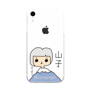 7030ナオミオ百貨の山子-名前入り- Soft clear smartphone cases