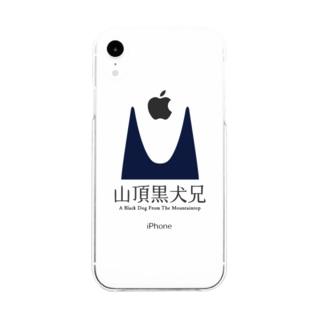 山頂の黒犬お兄ちゃん Soft clear smartphone cases
