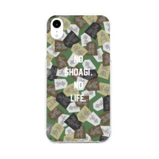 将棋_迷彩柄 Soft clear smartphone cases