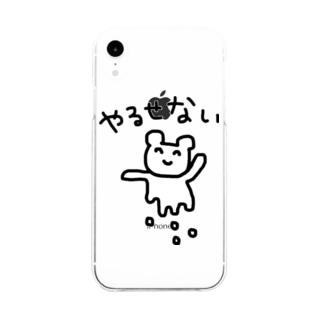 やるせない Soft clear smartphone cases