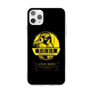 雀出没注意 Soft clear smartphone cases