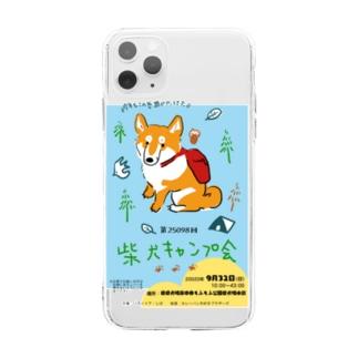 無いイベントポスター(柴キャン) Soft clear smartphone cases