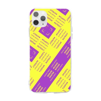 Laser Lemon Soft clear smartphone cases