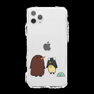 ぺけ丸のコウテイペンギンの赤ちゃん  Soft clear smartphone cases