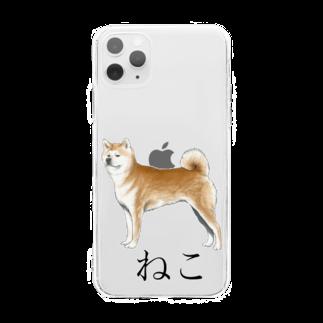 矛盾の森。のねこ。 Soft clear smartphone cases