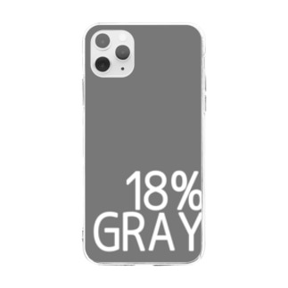 18%GRAY (CMYK53%) WL Soft clear smartphone cases